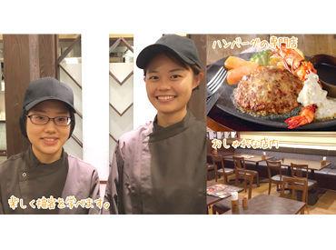 グリル蔵敷 イオンモール大日店の画像・写真