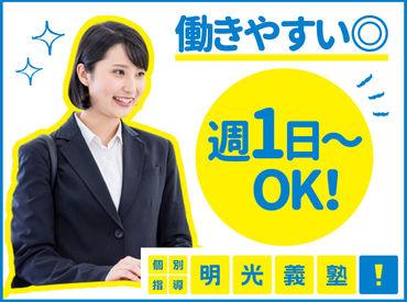 明光義塾松戸小金原教室[M_303436] の画像・写真