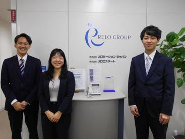 株式会社リロエステート 大阪営業所 ※株式会社リログループの画像・写真