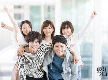 アットマーク藤井プロ株式会社 (勤務地:西宮エリア)の画像・写真