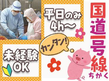 株式会社味兆 静岡工場の画像・写真