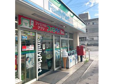 ファミリーマート城間二丁目店の画像・写真