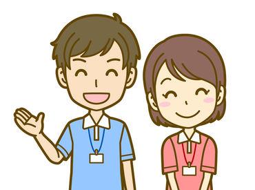 一般財団法人熊本市社会教育振興事業団の画像・写真