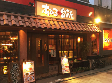 あひるの台所 二子玉川本店の画像・写真