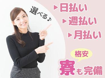 株式会社air link(八千代エリア)の画像・写真