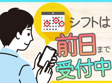 株式会社ビッグワーク 横浜支店 [横浜エリア]【BW01】の画像・写真