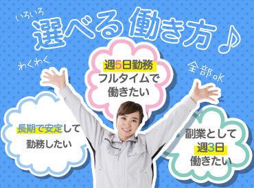 株式会社キャンディルテクト 埼玉営業所の画像・写真
