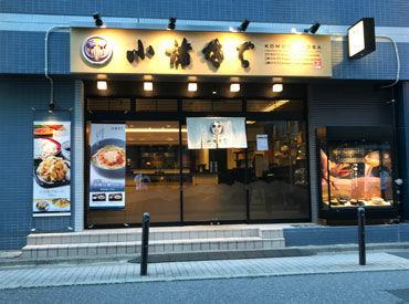 小諸そば 神楽坂店 ※2021年3月29日OPEN予定の画像・写真