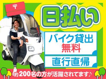 株式会社こころざし ※横浜市西区エリアの画像・写真