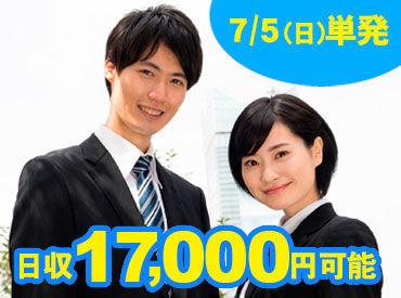 富士ソフトサービスビューロ株式会社の画像・写真