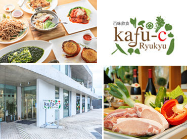Okinawa soul food めしなる木の画像・写真