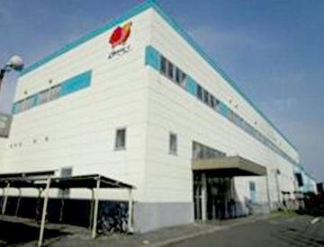 株式会社すかいらーく 北九州MDセンター<016580>の画像・写真