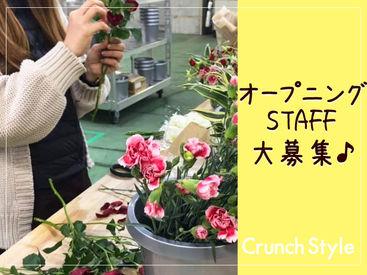 bloomee Flower Factory TRM1の画像・写真