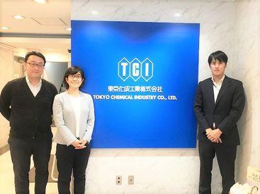 東京化成工業株式会社の画像・写真