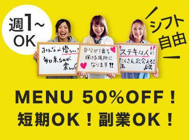 らーめん岩本屋 小松店の画像・写真