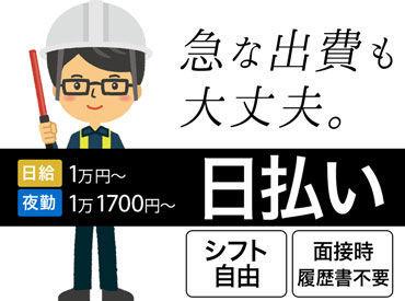 株式会社ナイン警備 ※勤務地:福岡市東区エリアの画像・写真