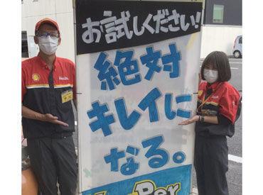 株式会社大野石油店 旭橋サービスステーションの画像・写真