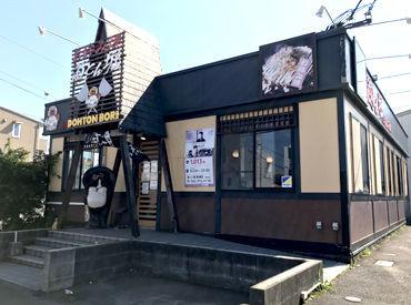 お好み焼 道とん堀 麻溝店の画像・写真
