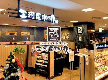 三河屋珈琲 アクア広島センター街店の画像・写真