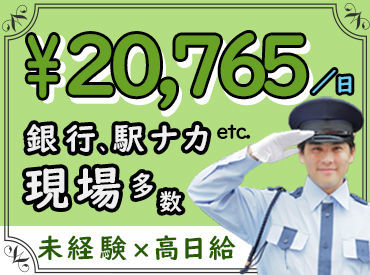 株式会社RTS ※武蔵小金井駅(小金井市)エリアの画像・写真