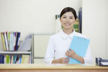 関原歯科クリニックの画像・写真