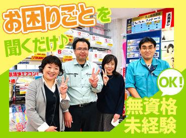 ミヤシタデンキ株式会社の画像・写真