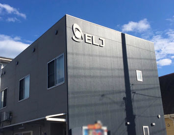 株式会社ELJ 徳島支店の画像・写真