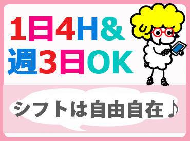 株式会社エスプールヒューマンソリューションズ 新宿本店 (勤務地:五反田)の画像・写真