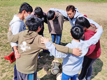 ハートアップ 発達未来塾カラーズの画像・写真