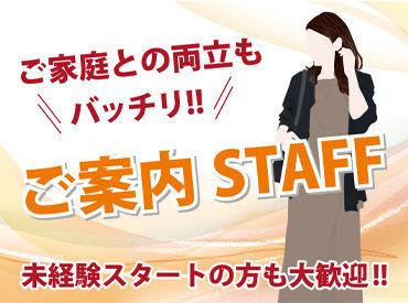 株式会社東和広告システム ※高崎営業所の画像・写真