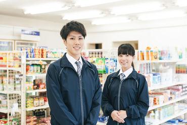 ファミリーマート リドレ横須賀中央店の画像・写真