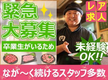 ホルモン食堂 食樂 福島県庁西店の画像・写真
