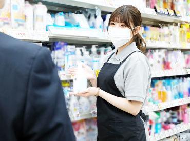 マツモトキヨシ 太田飯塚店の画像・写真