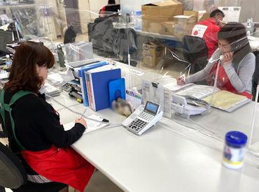 生活協同組合ユーコープ ※横浜北部センターの画像・写真