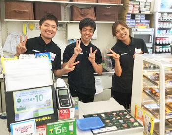 ファミリーマート 北加賀屋店の画像・写真