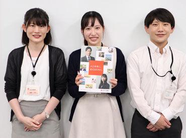 日本年金機構 大田年金事務所の画像・写真