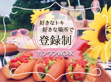 テイケイネクスト株式会社 千葉支店/TN517S05MB03の画像・写真