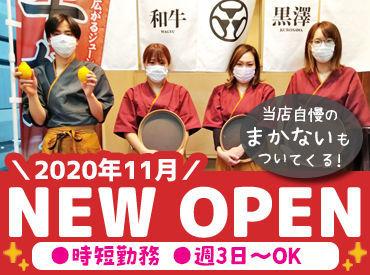 和牛黒澤 小樽駅前店 ※11月1日OPENの画像・写真