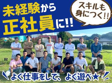 株式会社景山工業の画像・写真