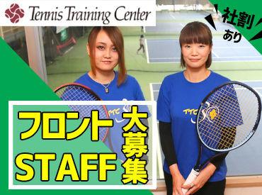 公益財団法人 吉田記念テニス研修センター の画像・写真