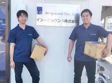 イン・グラウンド株式会社の画像・写真