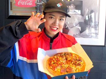 ドミノ・ピザ 美原店の画像・写真