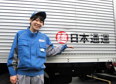 福岡ひまわり運送株式会社の画像・写真