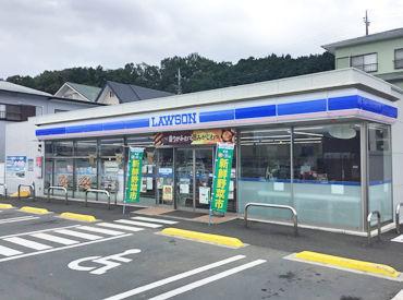 ローソン 函南町平井店の画像・写真