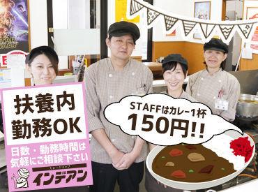 株式会社藤森商会の画像・写真