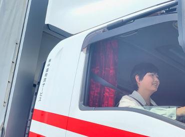 株式会社中国物流サービスの画像・写真