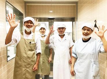 社会福祉法人 渋谷区社会福祉事業団の画像・写真