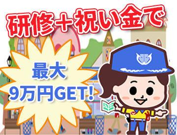 シンテイ警備株式会社 栃木支社/A3203000122 石橋エリアの画像・写真