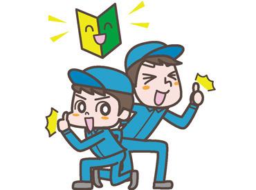 株式会社アクティブコーポレーション 勤務地:豊田市下川口町の画像・写真
