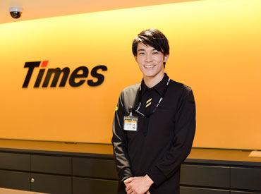 タイムズカー新富士駅前店の画像・写真